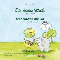 Die kleine Wolke II – Flecki und Fanti – Deutsch-Russische Kindergartenversion von Lahnstein,  Petra