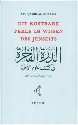 Die kostbare Perle im Wissen des Jenseits von Brugsch,  Mohamed, Ghazali Al, - Abu H
