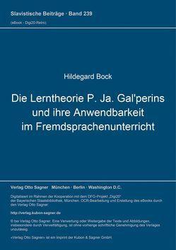 Die Lerntheorie P. Ja. Gal'perins und ihre Anwendbarkeit im Fremdsprachenunterricht von Bock,  Hildegard