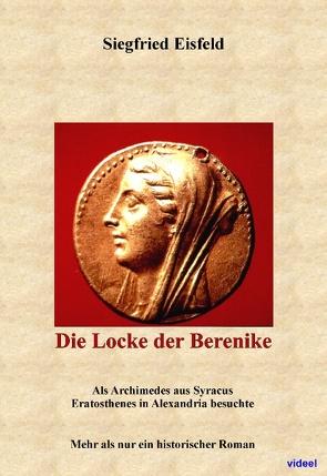 Die Locke der Berenike von Eisfeld,  Siegfried
