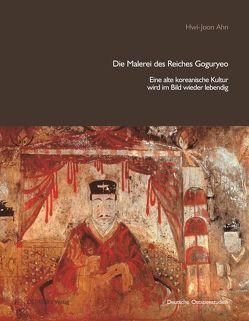Die Malerei des Reiches Goguryeo von Ahn,  Hwi-Joon, Schibel,  Wolfgang, Schibel-Yang,  Gwi-Bun