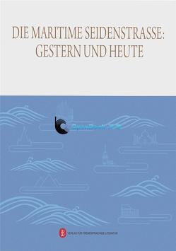Die maritime Seidenstraße: gestern und heute