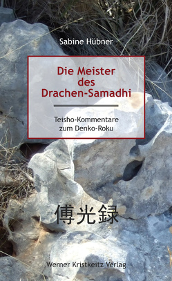 Die Meister des Drachen-Samadhi von Hübner,  Sabine