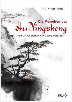 Die Memoiren des Hu Ningsheng – Vom Sitzenbleiber zum Spitzenforscher von Herrmann,  Konrad, Hu,  Ningsheng