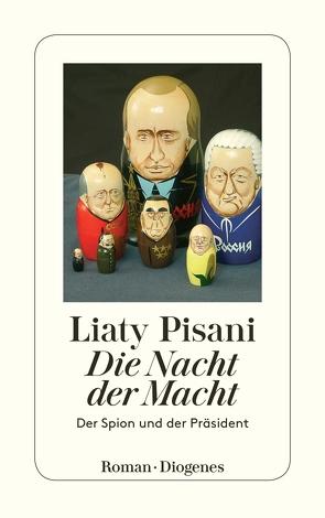 Die Nacht der Macht von Hartmann,  Ulrich, Pisani,  Liaty