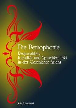 """Die """"Persophonie"""" von Alam,  Homayun"""