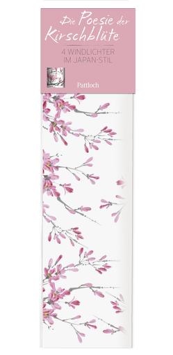 Die Poesie der Kirschblüte – 4 Windlichter im Japan-Stil