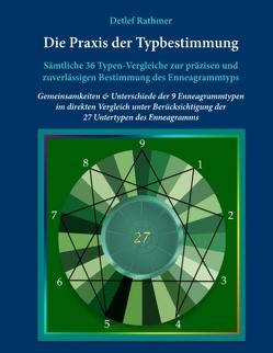 Die Praxis der Typbestimmung von Rathmer,  Detlef, Rathmer,  Verlagshaus