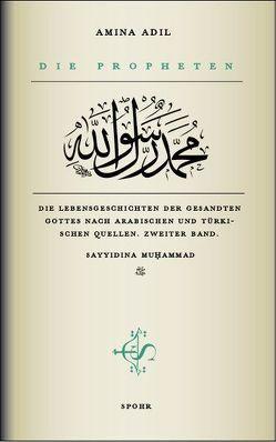 Die Propheten von Adil,  Amina, Shukrullah,  Radhia
