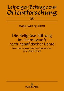 Die Religiöse Stiftung im Islam (waqf) nach hanafitischer Lehre von Ebert,  Hans-Georg