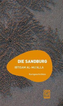 Die Sandburg von Mu'alla,  Ibtisam al-