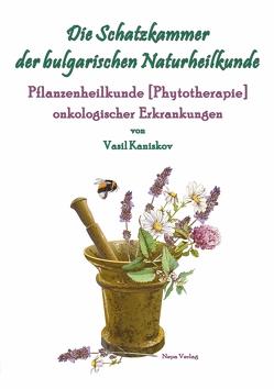 Die Schatzkammer der bulgarischen Naturheilkunde von Kaniskov,  Vasil