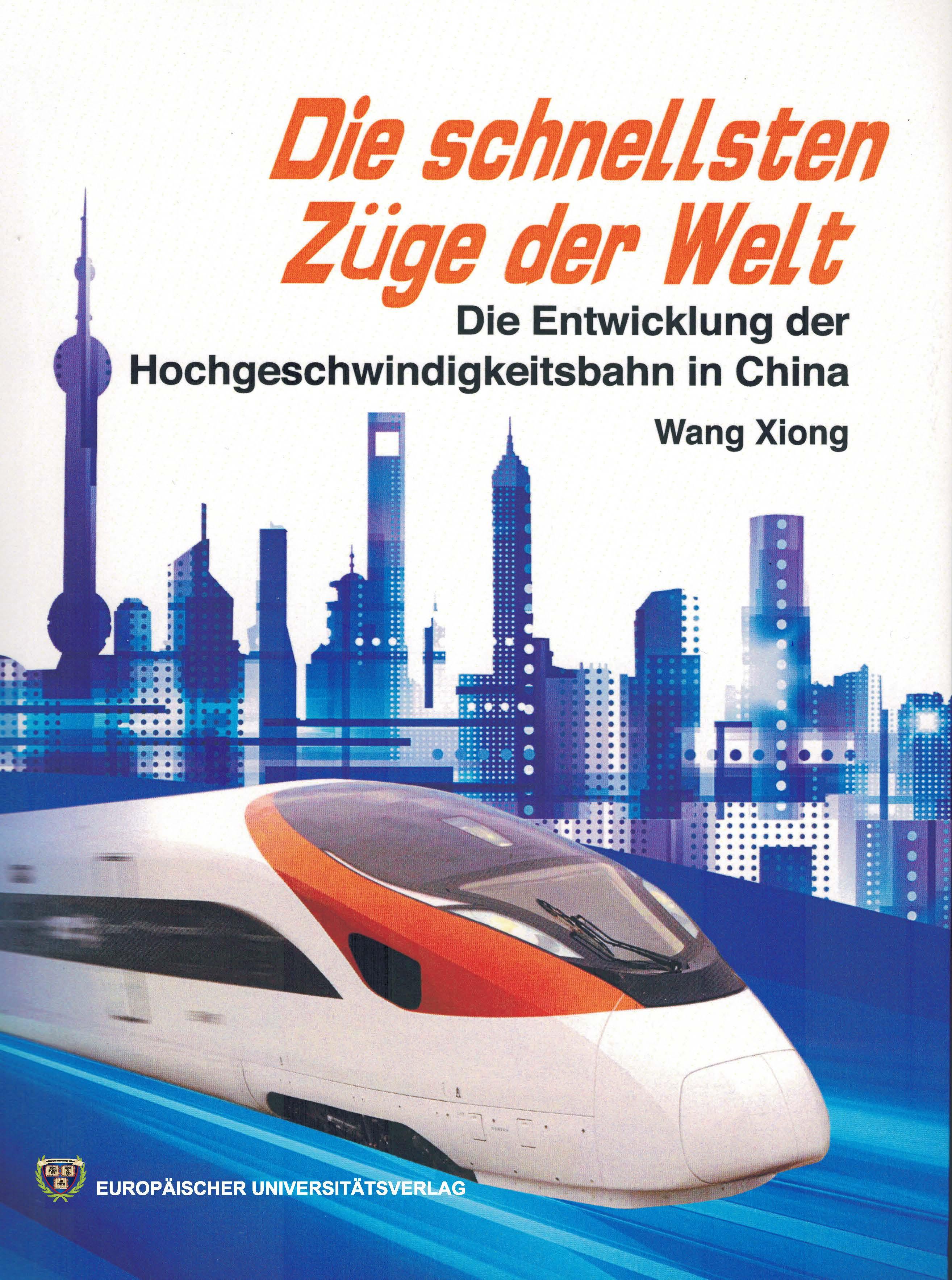 Die Schnellsten Züge Der Welt Von Wang Xiong Die Entwicklung Der Ho