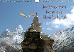 Die schönsten Berge des Khumbu Himal (Wandkalender 2019 DIN A4 quer) von Albicker,  Gerhard