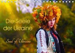 Die Seele der Ukraine. Soul of Ukraine.CH-Version (Tischkalender 2018 DIN A5 quer) von Schweizer Photografie,  Yulia
