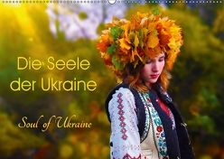Die Seele der Ukraine. Soul of Ukraine.CH-Version (Wandkalender 2018 DIN A2 quer) von Schweizer Photografie,  Yulia