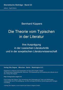 Die Theorie vom Typischen in der Literatur von Küppers,  Bernhard