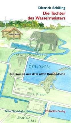 Die Tochter des Wassermeisters von Dietrich,  Schilling