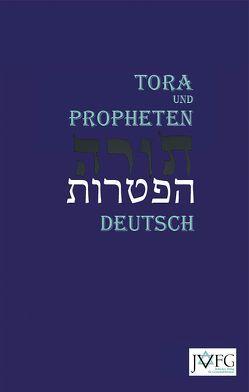 Die Tora nach der Übersetzung von Moses Mendelssohn. Revision 2015 von Böckler,  Annette M.
