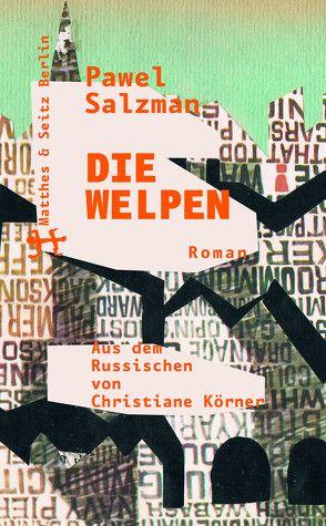Die Welpen von Jurjew,  Oleg, Körner,  Christiane, Salzman,  Pawel