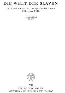 Die Welt der Slaven. Jahrgang LIX (2014) Heft 2 von Rehder,  Peter, Smirnov,  Igor