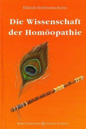 Die Wissenschaft der Homöopathie von Krishnamacharya,  Ekkirala