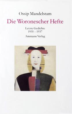 Die Woronescher Hefte von Dutli,  Ralph, Mandelstam,  Ossip