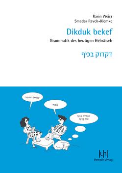 Dikduk bekef von Raveh-Klemke,  Smadar, Weiss,  Karin