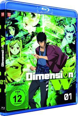 Dimension W – Blu-ray 1 mit Sammelschuber (Limited Edition) von Kamei,  Kanta