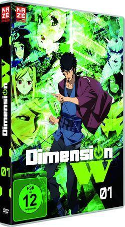 Dimension W – DVD 1 mit Sammelschuber (Limited Edition) von Kamei,  Kanta