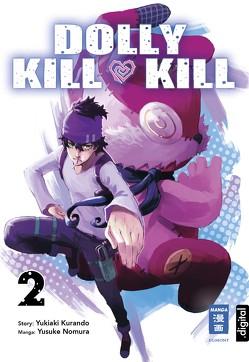 Dolly Kill Kill 02 von Kurando,  Yukiaki, Nomura,  Yusuke, Peter,  Claudia