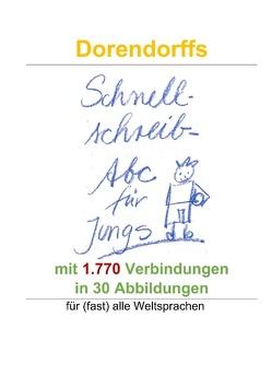 Dorendorffs Schnellschreib-Abc für Jungs mit 1.770 Verbindungen von Dorendorff,  Susanne