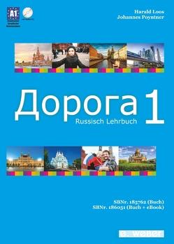 Doroga Band 1 – Lehrbuch Russisch von Loos,  Harald, Poyntner,  Johannes