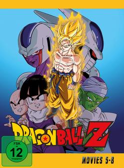 Dragonball Z – Movies Box 2 (2 DVDs) von Hashimoto,  Mitsuo, Kikuchi,  Kazuhito, Nishio,  Daisuke, Yamauchi,  Shigeyasu