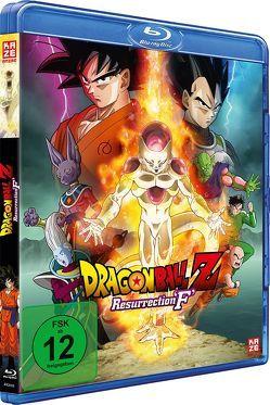 Dragonball Z: Resurrection 'F' – Blu-ray von Yamamuro,  Tadayoshi