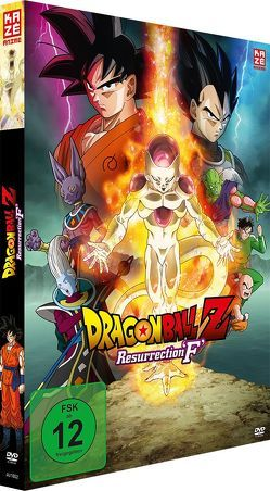 Dragonball Z: Resurrection 'F' – DVD von Yamamuro,  Tadayoshi