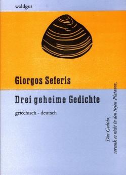 Drei geheime Gedichte von Seferis,  Giorgos, Vamvas,  Evtichios