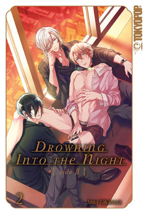 Drowning Into the Night 02 von Takamura,  Anna