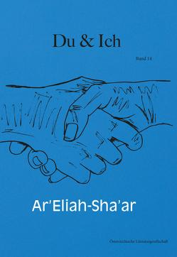 Du und ich von Ar'Eliah-Sha'ar,  .