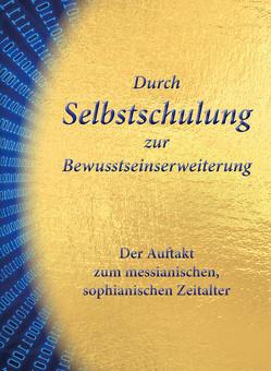 Durch Selbstschulung zur Bewusstseinserweiterung von Hetzel,  Gert