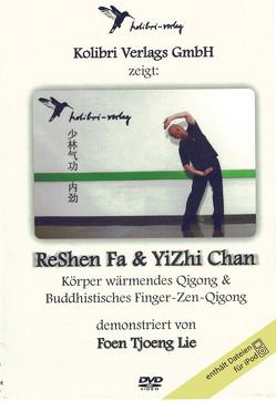DVD: ReShenFa von Lie,  Foen Tjoeng