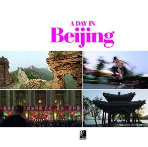 earBOOKS:Beijing