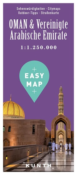 EASY MAP Oman & Vereinigte Arabische Emirate
