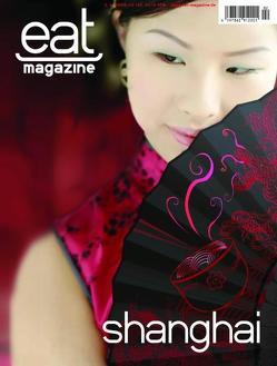 Eat magazine Shanghai von Franke,  Jürgen, Suchomel,  Alfredo