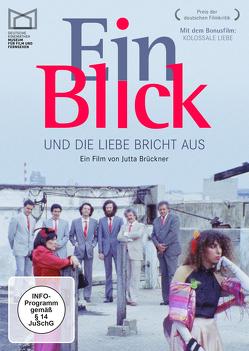Ein Blick – und die Liebe bricht aus von Brückner,  Jutta