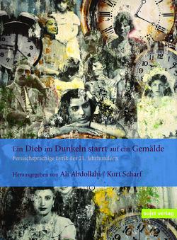 Ein Dieb im Dunkeln starrt auf ein Gemälde von Abdollahi,  Ali, Scharf,  Kurt