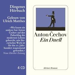 Ein Duell von Cechov,  Anton, Matthes,  Ulrich, Urban,  Peter