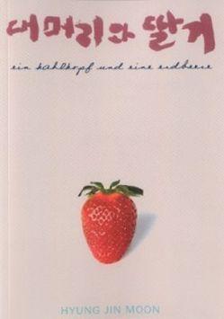 ein kahlkopf und eine erdbeere von Moon,  Hyung Jin