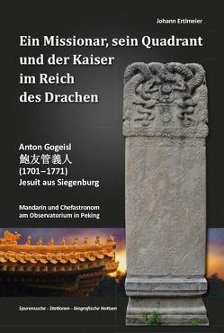 Ein Missionar, sein Quadrant und der Kaiser im Reich des Drachen von Ertlmeier,  Johann