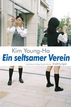 Ein seltsamer Verein von Bussmann,  Rudolf, Kim,  Young-Ha, Seelmann,  Hoo Nam
